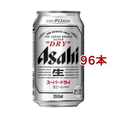 アサヒ スーパードライ 缶 ( 350ml*96本セット )/ アサヒ スーパードライ