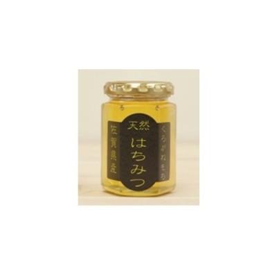 ふるさと納税 ワン・ニャン クロガネモチ蜂蜜セット(170ml×2) (H059114) 佐賀県神埼市