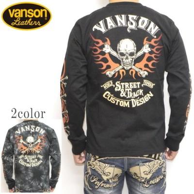 バンソン VANSON NVLT-2101 天竺 長袖Tシャツ ロンT ファイアクロスボーンスカル バイク バイカー トップス メンズ