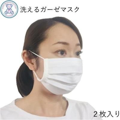 布マスク 2枚入り ガーゼマスク 日本製 男女兼用 大人用 おしゃれ ホワイト