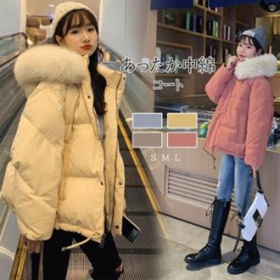 アウター 中綿コート コート ショットコート キルティングコート レデイース レイヤード風 ゆったり 大きいサイズ 体型カバー