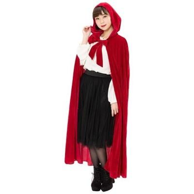 フォレストレッドマント レディース 大人サイズ 赤 マント コスチューム 衣装 コスプレ 仮装 変装 コスプレ クリアストーン 4560320886433