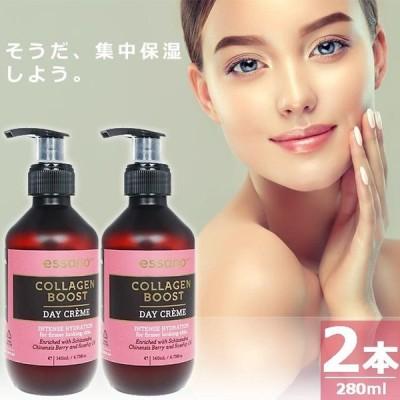 エッサーノ コラーゲンブーストデイクリーム [140ml×2本] Essano Collagen Boost Day Creme
