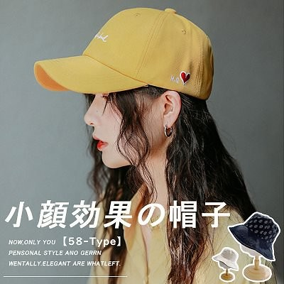 【高品質と複数の色】売り切れ前に急いで!~【限定数量】可愛日系レトロキャップ 野球帽無地 ロゴ 刺繍 四季可戴 可愛いサンバイザー キャップ帽子 韓国ファッション