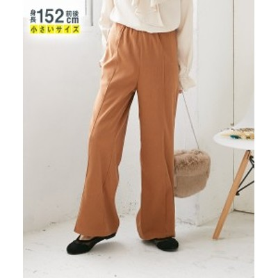 パンツ ワイド ガウチョ 小さいサイズ レディース センタープレス フレア シナモン/チャコール SS/S ニッセン