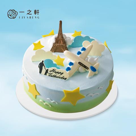 【父親節蛋糕】漫遊旅行者
