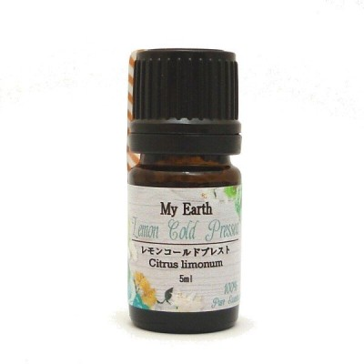 エッセンシャルオイル レモン 5ml (アロマオイル、天然100%、ピュア精油)