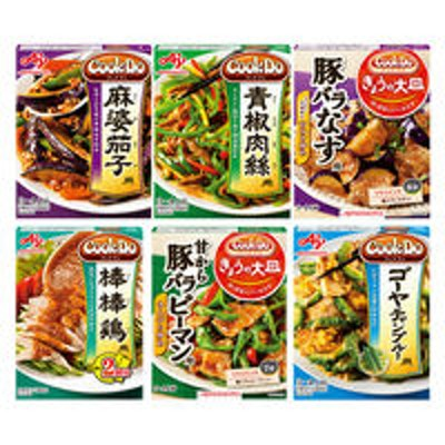 味の素味の素 CookDo(クックドゥ) きょうの大皿夏野菜6種セット(麻婆茄子、青椒肉絲、豚バラなす・ピーマン、棒棒鶏、ゴーヤチャンプル)