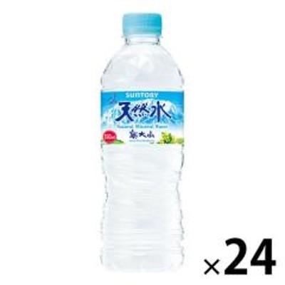 〔送料無料/北海道・沖縄県を除く〕 サントリー 天然水 550ml ペットボトル 24本入