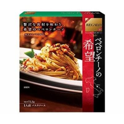 送料無料 日本製粉 レガーロ ペペロンチーノの希望 75.3g×6箱入