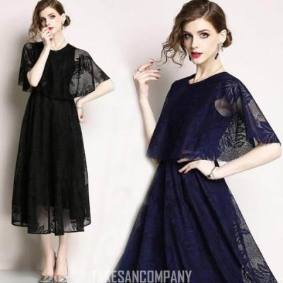 プリーツ ひざ下 体型カバー 大人 シンプル ドレス 大きいサイズ 二次会 お呼ばれ 披露宴 結婚式 ドレス ワンピース マキシ丈ワンピース 大きいサイズあり
