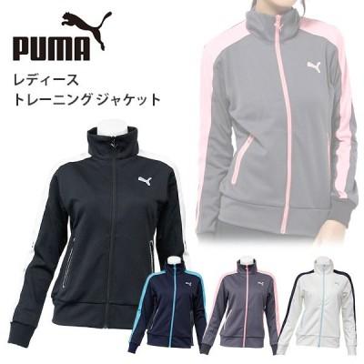 プーマ レディース トレーニング パーカ PUMA 920200 長袖 ジャージ ジャケット ジム ランニング|C