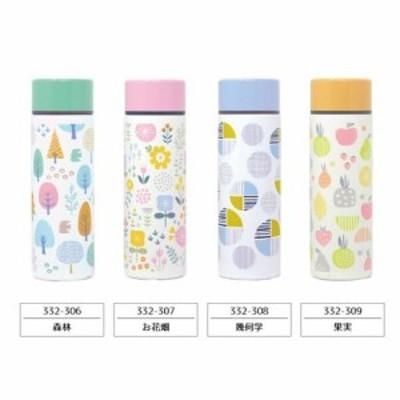 ミニステンレスマグボトル140ml(4柄/花柄) ミニ水筒/ボトル/ポケミニ        食器 キッチン お弁当グッズ