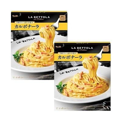エスビー食品 予約でいっぱいの店のカルボナーラ 135g ×2個