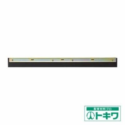 コンドル 床用水切り ドライワイパー 60用平金具付スペア WI543-060U-FS ( 3280080 )
