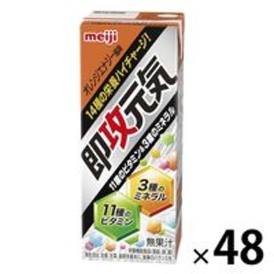 明治即攻元気ドリンク11種のビタミン&3種のミネラルオレンジエナジー風味 1セット(48本) 明治 栄養補助ゼリー