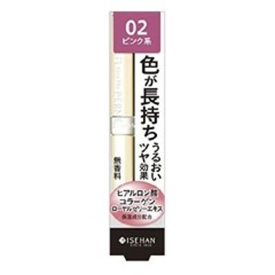 キスミー KISS ME フェルム プルーフブライトルージュ 02 繊細に輝くピンク 3.6g 化粧品 コスメ
