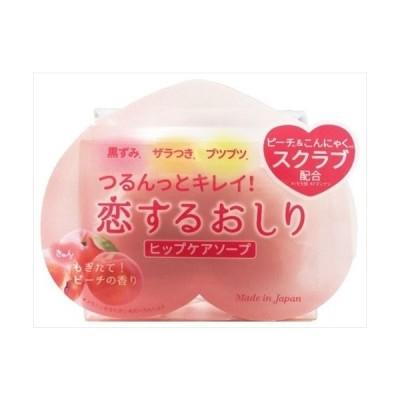 ペリカン石鹸 恋するおしり ヒップケアソープ 80g 石鹸