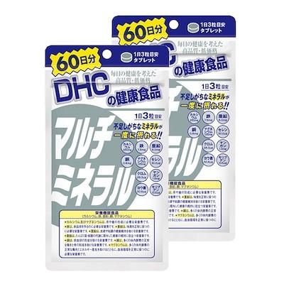 2袋セットDHC - マルチミネラル 60日分 180粒 サプリ 栄養機能食品
