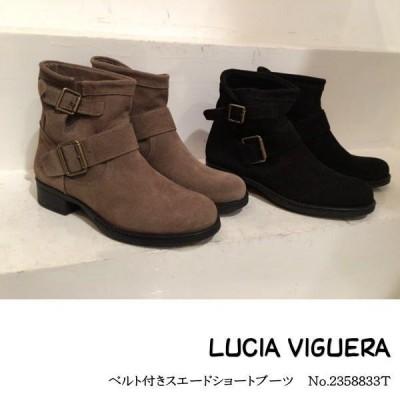 SALE 20%OFF セール SALE シューズ ベルト付きスエードブーツ LUCIA VIGUERA ブーツ 靴