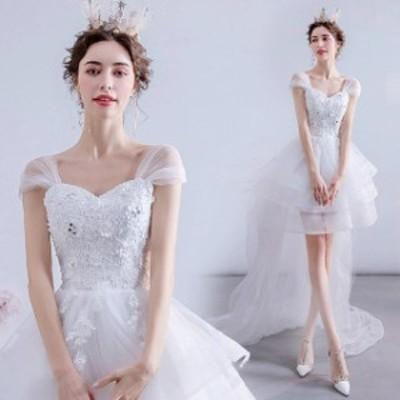 ウェディングドレス Aライン 前短後長 お洒落 撮影 結婚式ドレス ホワイト ブライダルドレス フレア お洒落 花嫁 披露宴 二次会 編み上げ