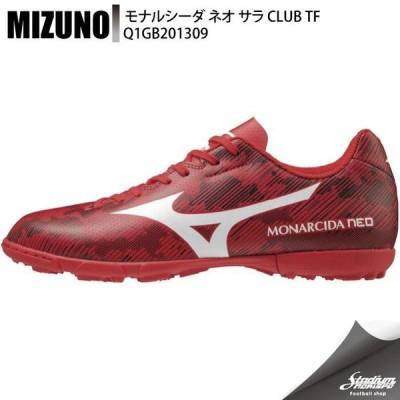 MIZUNO ミズノ モナルシーダ ネオ サラ CLUB TF Q1GB201309 レッド×ホワイト フットサル 人工芝 ST