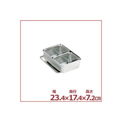 AG 中型調味料入れ 専用フタ付き 2ヶ入 18-8ステンレス製 業務用 調味料容器 入れ物 容器 ソースポット ストッカー 保存 保管