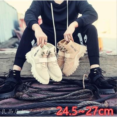 マーチンブーツ メンズ シューズ 靴 メンズファッション ショートブーツ ハイカット ブーツ 紳士靴 復古 厚底 カジュアルシューズ 秋冬 新作 送料無料 無地
