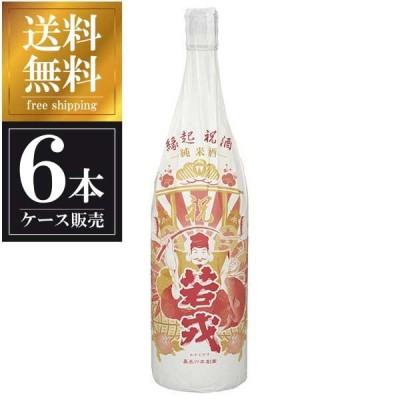 父の日 ギフト 送料無料 日本酒 若戎 純米酒 祝酒 1.8L 1800ml x 6本(ケース販売)(若戎酒造 三重県)