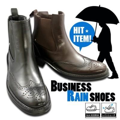 レインブーツ メンズ ショート 長靴 雨 梅雨対策 おしゃれ 通勤 防寒 人気 レインシューズ 黒 靴 完全防水 サイドゴア ウィングチップ 紳士 ビジネス 3139