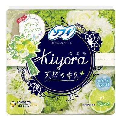 ソフィ Kiyora(きよら) フレグランス フレッシュ 爽やかなグリーンの香り 72枚入
