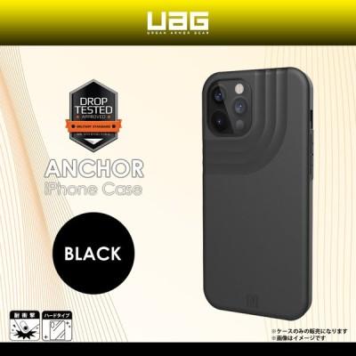 iPhone12 Pro Max ハードケース UAG-UIPH20L1-BK【7164】UAG ANCHOR 耐衝撃 米軍軍事規格 ブラック プリンストン【メール便送料無料】