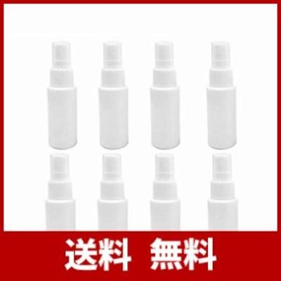 スプレーボトル50ml×8本セット アルコール対応 検査済 消毒液 次亜塩素酸 詰め替え用 遮光性 容器 携帯用