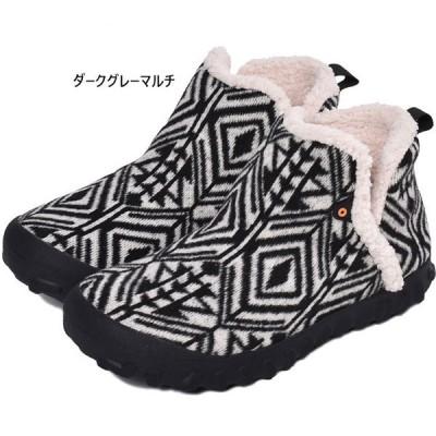 ボグス レディース B-Moc スリッパジオ カジュアルシューズ 靴 ブーツ 防滑 保温 ショートブーツ ファー ボア ルームシューズ 72556