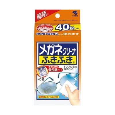 小林製薬 メガネクリーナふきふき 40包