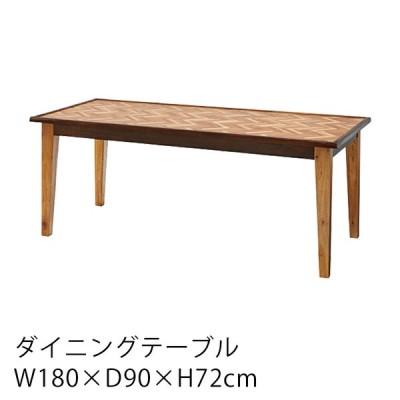 ホーター ダイニングテーブル W180×D90×H72cm テーブル ダイニング 北欧 西海岸 ブラウン 東谷