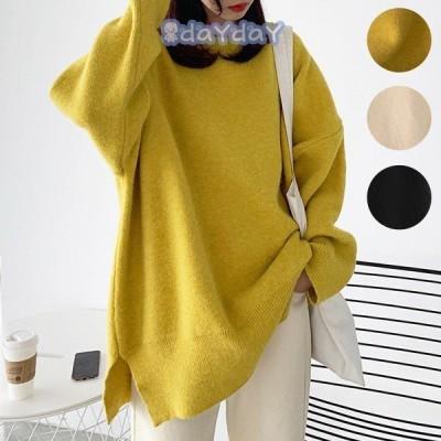 ニット ゆったり セーター レディース 韓国 大きめ オーバーサイズ おしゃれ 長袖