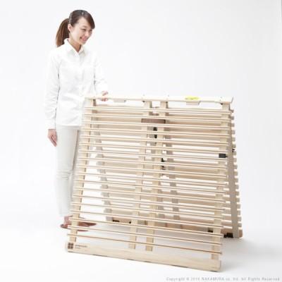すのこベッド 折りたたみ シングル 二つ折り スノコベッド ふとん用 布団用