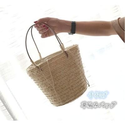 Pandoraハンドルバック 草編みバッグ 手提げカバン かごバッグ 大容量 編みかご 旅行用 森ガール レディース 夏 かわいい お洒落