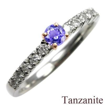 エンゲージリング レディース 人気 リング 婚約指輪 指輪 タンザナイト ダイヤモンド プラチナ 18金イエローゴールド コンビリング ピンキー 12月 誕生石