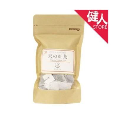 天の紅茶 2g×16包  - 天の製茶園