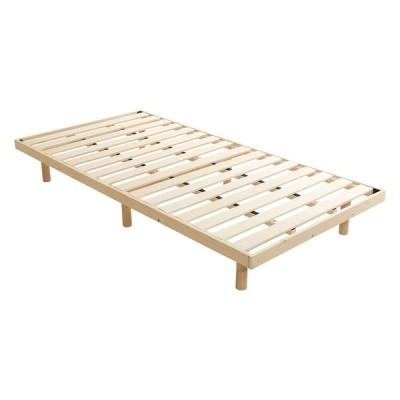 パイン材高さ3段階調整脚付きすのこベッド(シングル)LPS-01S-NA ナチュラル