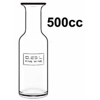 ボルミオリ ルイジ(Luigi Bormioli) オプティマ ファインワインボトル 500 10931/30