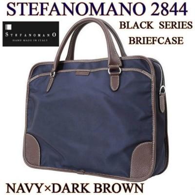 ステファノマーノ 2844 ネイビー×ダークブラウン STEFANONMANO BLACK SERIES 公式 正規輸入品 イタリア製 メンズ ビジネスバッグ ブリーフケース
