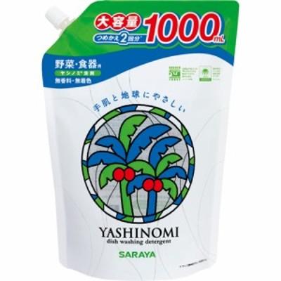【ヤシノミ洗剤 スパウト詰替用 1L】