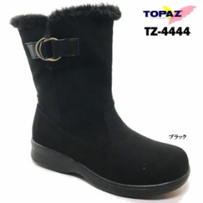 TOPAZ TZ-4444 トパーズ レディース ショートブーツ カジュアル ウィンターブーツ 冬 靴 シューズ ボア仕様 防寒 防水 防滑ソール 幅広