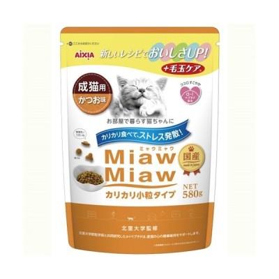アイシア  MiawMiaw(ミャウミャウ) カリカリ小粒タイプミドル かつお味 580g