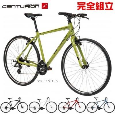 (特典付) CENTURION センチュリオン 2020年モデル CROSSLINE 30 RIGID クロスライン 30 リジッド  クロスバイク (ロック プレゼント)