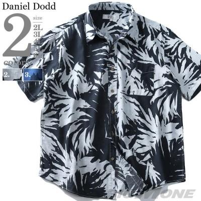 大きいサイズ メンズ DANIEL DODD 半袖 パナマ ボタニカル柄 プリント レギュラー シャツ 916-190221
