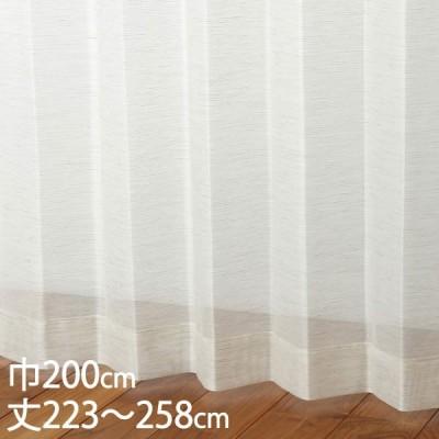レースカーテン UVカット   カーテン レース アイボリー ウォッシャブル UVカット 巾200×丈223〜258cm TD9507 KEYUCA ケユカ